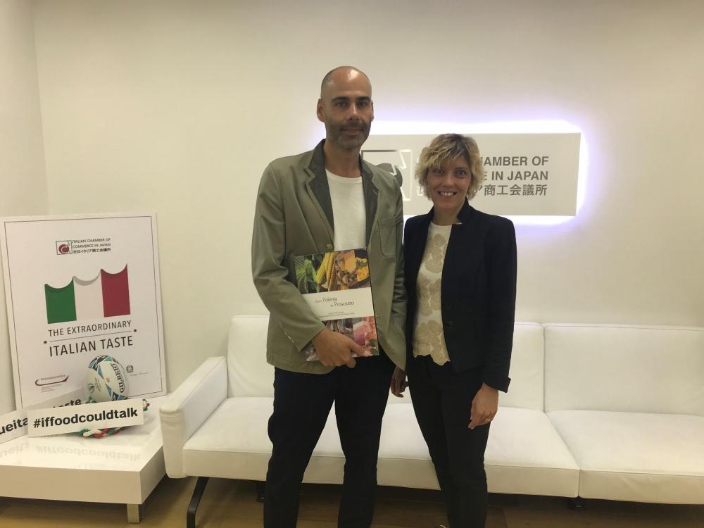 L'assessore Fvg alle Finanze Barbara Zilli con Davide Fantoni, segretario generale della Camera di commercio italo-giapponese a Tokyo - foto Alessandri