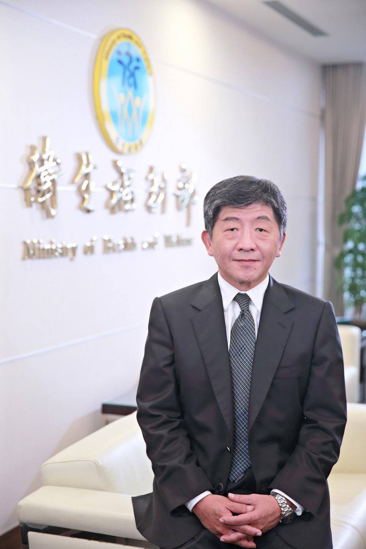 Il ministro della Salute di Taiwan, Chen Shih-chung