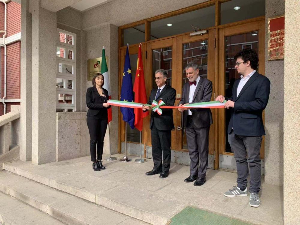 Amb sequi inaugura a pechino la nuova sede della camera for Camera di commercio italiana in cina